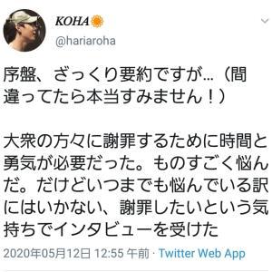 ユチョンのTVインタビュー訳