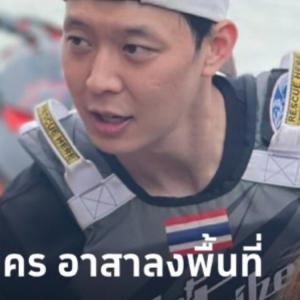 タイの洪水被災者にボランティア活動、ユチョンお疲れ