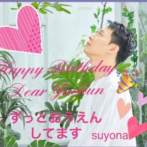 ユチョンお誕生日おめでとう