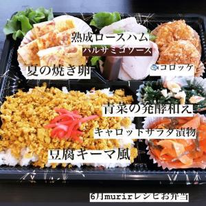 円山公園山の上の料理教室murirについて