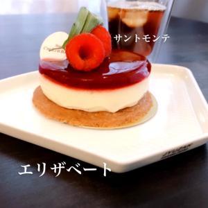美味しいお店〜(=^ェ^=)