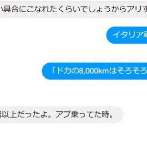 DUCATI SuperSports S -試乗-