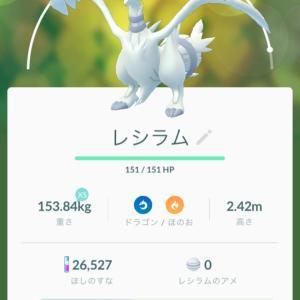 奥さんメンテナンス☆