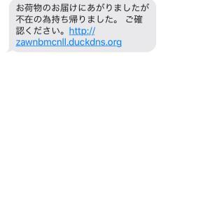梅雨に・・・負けた(*^_^*)