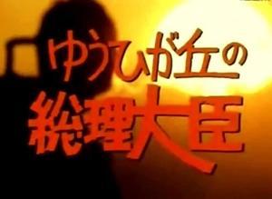 斉藤とも子さん