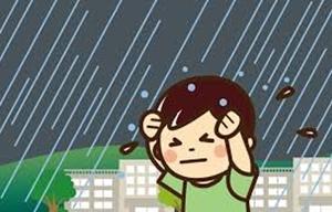 傘は持っていくけれど