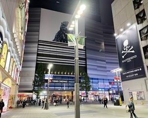 歌舞伎町の思い出