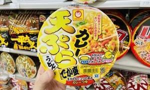カレー天ぷらうどん