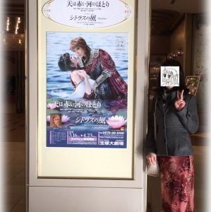 篠原千絵原画展のサイン会当選しました!\(^o^)/
