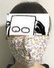 ねねマスク
