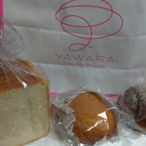 オススメしたい YAWARA Bakery