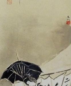 濹東綺譚挿絵掛け軸    永井荷風と東京 展