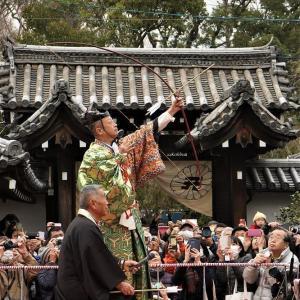 蘆山寺追儺式鬼法楽    京都よりの友達よりの写真と文