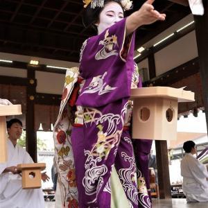 鬼も楽しいか   八坂神社節分   京都の友よりの写真と文