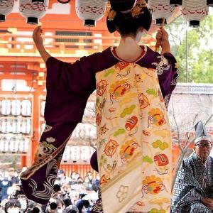 八坂神社節分会    京都の友よりの写真と文