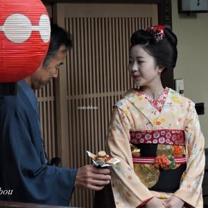 柚子葉さんです    京都の友よりの写真と文
