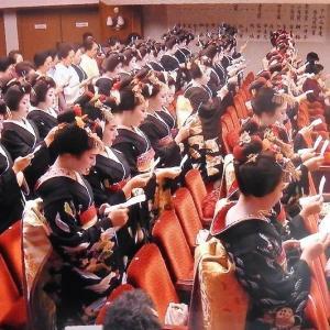「京都祇園 紗月の四季」  その二