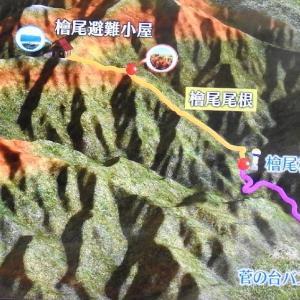 空木岳 2泊3日の山旅  NHk