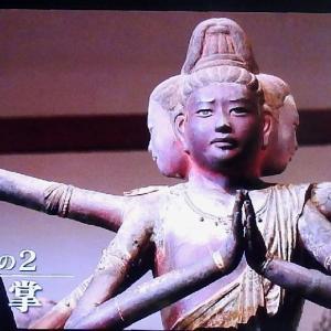 テレビで見る阿修羅像   NHK