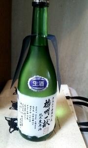 とある日の家酒「播州一献 純米生原酒(720ml)」