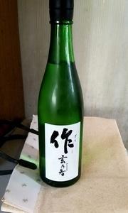 とある日の家酒「作 玄の智 純米吟醸(720ml)」