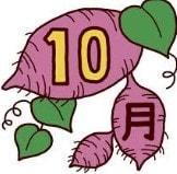 日本の誇りです ノーベル化学賞