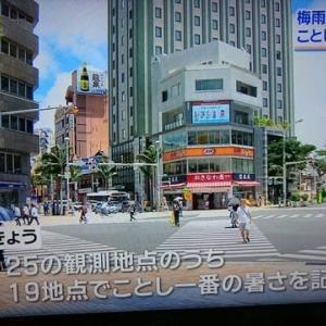 沖縄は今年一番の暑さ