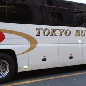 沖縄進出した東京バス