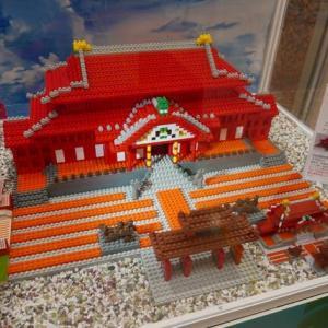 首里城の模型