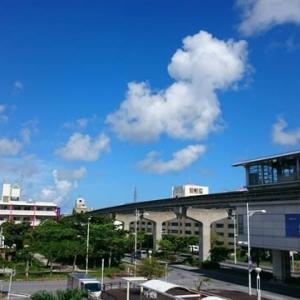 沖縄はいい天気