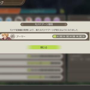 神ゲー 13