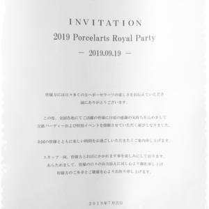 2019ポーセラーツロイヤルパーティー♪