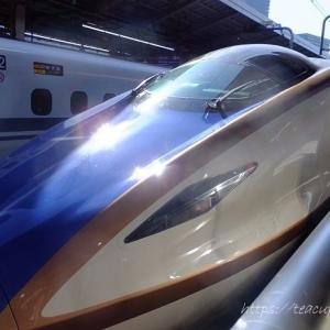 北陸新幹線で行く日本海への旅 (一)