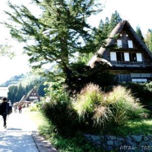 北陸新幹線で行く日本海への旅(六)相倉合掌造り集落