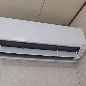新しいエアコン設置まで20日かかり・・・