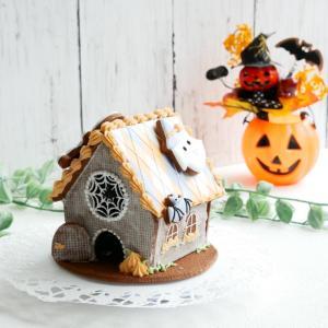 ♡募集♡ハロウィンアイシングクッキーハウス