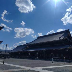 東本願寺へ