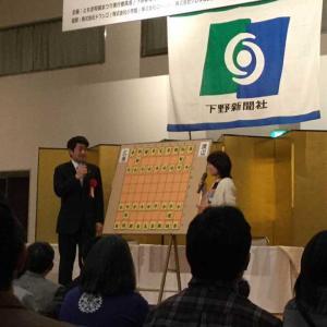 信ちゃん「とちぎ将棋まつり」に行く!(三)