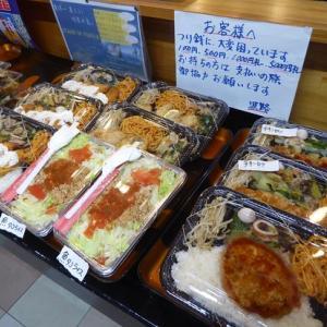 実は突然、久米島に行って来ました。(四)