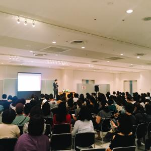 ★年内ラストの大型講演会@東京決定 なんとあの場所で!