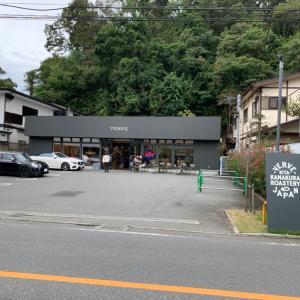 ★鎌倉でお洒落カフェ発見、Mama Cafe候補か?