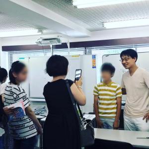★小学生対象のKodomo Cafe@東京やった