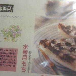 久しぶりに和菓子を作りましたが