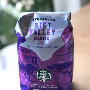 マイナンバーやら…コーヒー豆やら。雑談です。