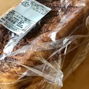 お金を上手く回したい & クリレス優待でデニッシュ食パン