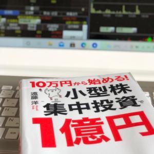2021/09/15*株本