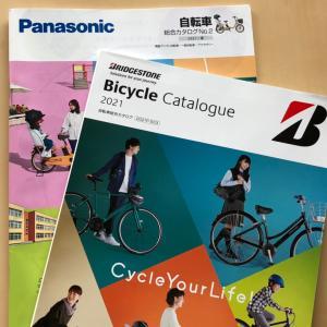商売ってこういうものですよね~電動自転車を買う予定^^