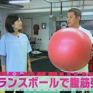 バランスボールをつぶして腹筋強化!