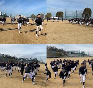 中学校野球部5校合同トレーニング!