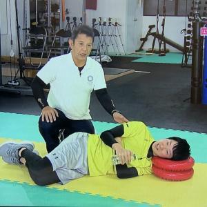 四十肩・五十肩の予防と改善 IR&ER